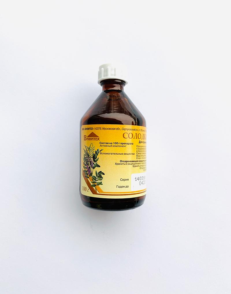 saldymedžio sirupas nuo hipertenzijos