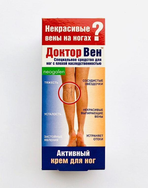 """Kremas kojoms """"Doktor Ven"""", 75ml"""