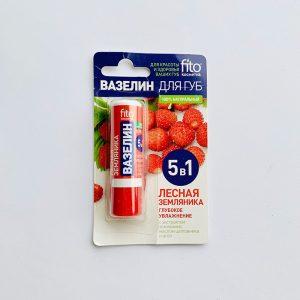 Fitokosmetik Vazelinas lūpoms 4,5 g.