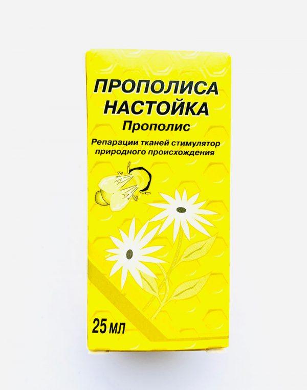 Propolio tinktūra 25 ml.