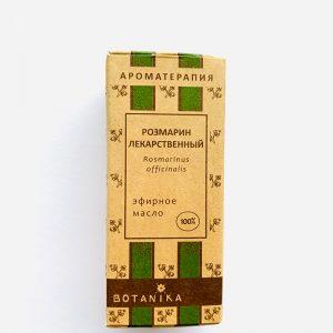 Botanika Rozmarinų eterinis aliejus 10 ml.