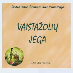 """Vaistažolių jėga"" Žanna Jankovskaja"