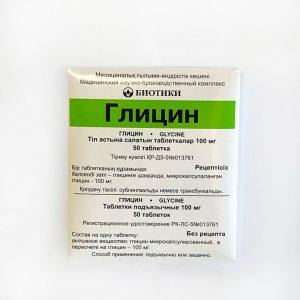 Glicinas 50 tablečių