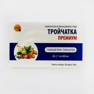 Troičatka Premium. Herbarius
